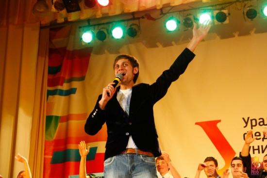 Полуфиналы Лиги КВН УрФУ