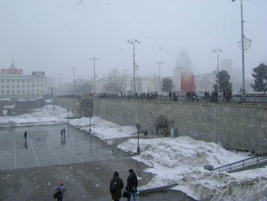 "Flashmob ""Wonderful Life"" в Екатеринбурге"
