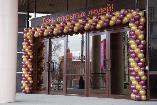 День открытых Людей Уральского Финансово-Юридического института