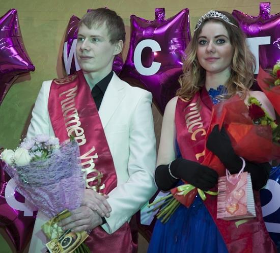 мисс и мистер урфюи, конкурс мисс и мистер, конкурс мисс и мистер урфюи 2014