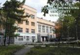 УГЛТУ - Уральский государственный лесотехнический университет
